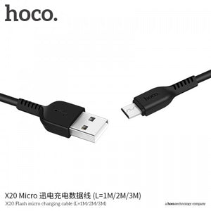 HOCO X20 Flash Charging Cable Micro USB 3m 2.4A Desert Camel - TUZZUT Qatar Online Store