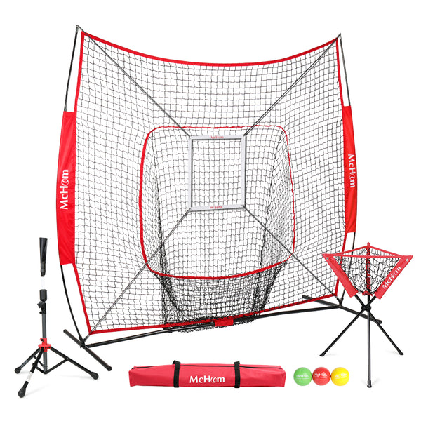 7' x 7' Baseball Net with Ball Caddy, Travel Tee, 3 Weighted Balls
