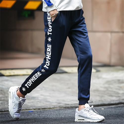 Gyms Men's Pants Casual Loose Cotton Joggers Gyms Sporting Fitness Sweatpants eticdress-eticdress