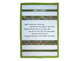 Single Tea Towel Irish Blessing
