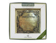 Old Irish Blessing Wall Plaque