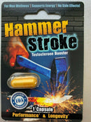 HAMMER STROKE, STRONG BACK REPLACEMENT MALE SEX ENHANCEMENT 760921595411 - CertNutri