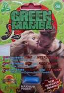 GREEN MAMBA  Sexual Enhancement 1 Pill - Free Shipping