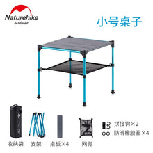 Load image into Gallery viewer, Naturehike Ultralight Folding Picnic Table