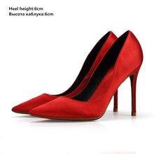 Load image into Gallery viewer, Annelie Heels