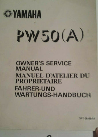 1990 PW 50A SERVICE MANUAL OEM YAMAHA