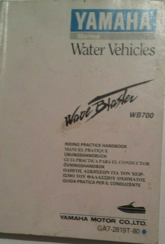 YAMAHA WB700 WAVE BLASTER RIDING HANDBOOK