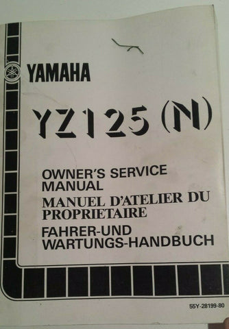 YAMAHA YZ 125 N SERVICE MANUAL