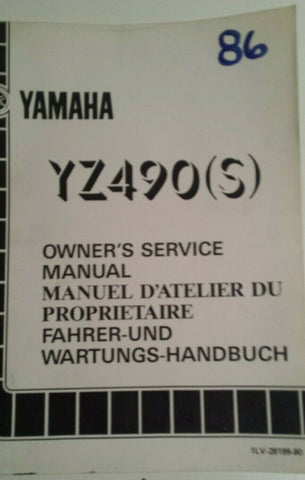 1986 YZ490S SERVICE MANUAL