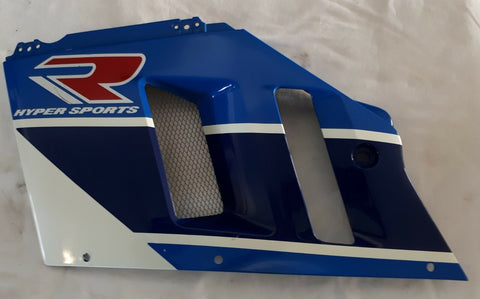 1990 GSX-R 750 LEFT FAIRING MID PANEL SIDE COVER, OEM SUZUKI