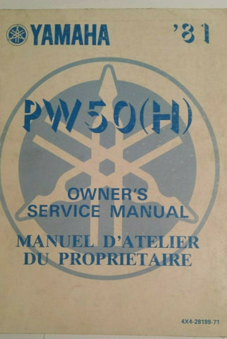 1981 PW50H SERVICE MANUAL, OEM YAMAHA