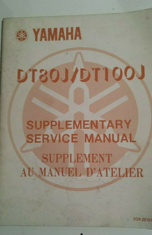 1981 YAMAHA DT80J / DT100J SUPPLEMENTARY SERVICE MANUAL OEM YAMAHA