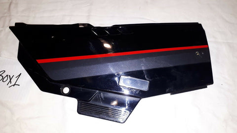 1987 ZX 750 NINJA LEFT SIDE COVER