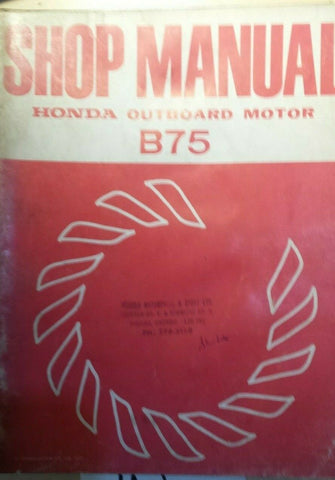 HONDA BF75 OUTBOARD SHOP MANUAL