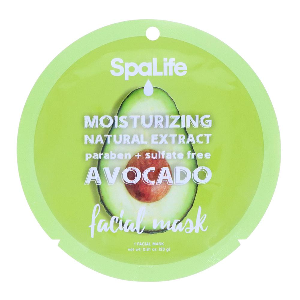 SALE - Moisturizing Avocado Natural Extract Facial Mask