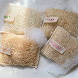 Loofah Bath Collection Bundle