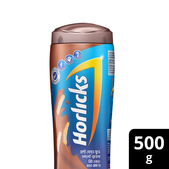 Chocolate Horlicks Jar 500g