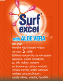 Surf Excel Washing Powder with Aloe Vera 500g