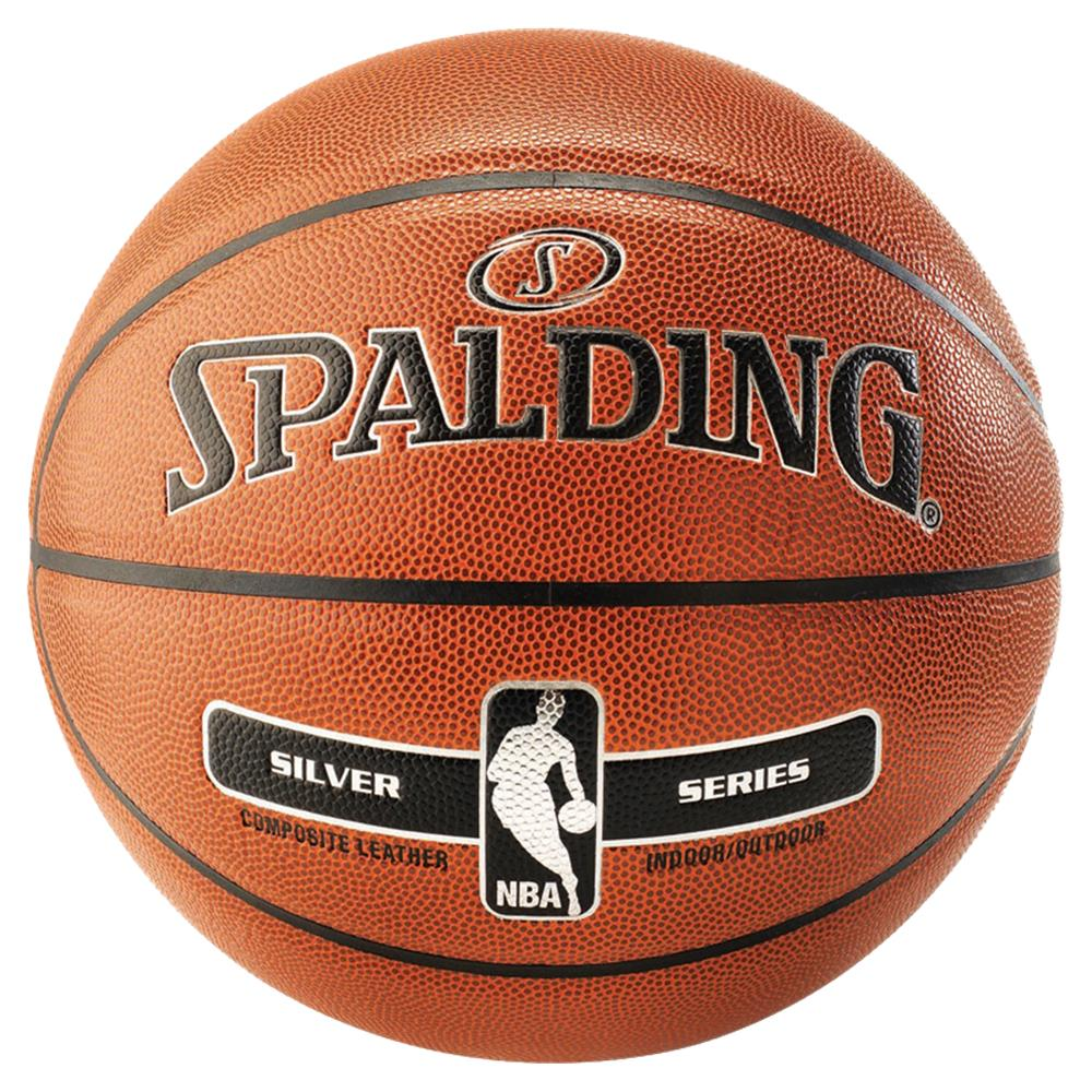 Spalding NBA Silver Indoor/Outdoor Basketball | Size 7 Image McSport Ireland