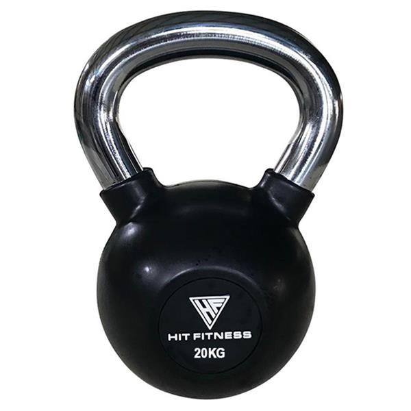 Kettlebell with Chrome Handle | 20KG Image McSport Ireland