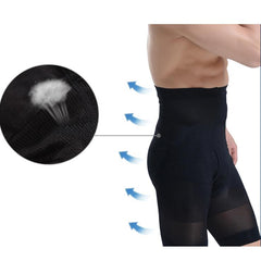 Thin Breathable Slimming Control Panties