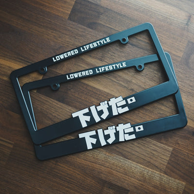 License Plate Frame - Lowered JDM - White