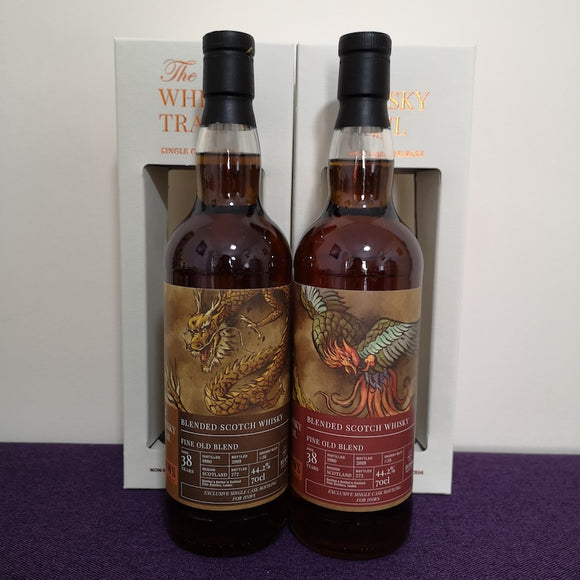 HNWS x Glen Castle Blended Malt 1980 38 Years Old Set