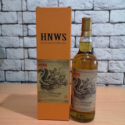 HNWS Mortlach 1995 25 Years Old
