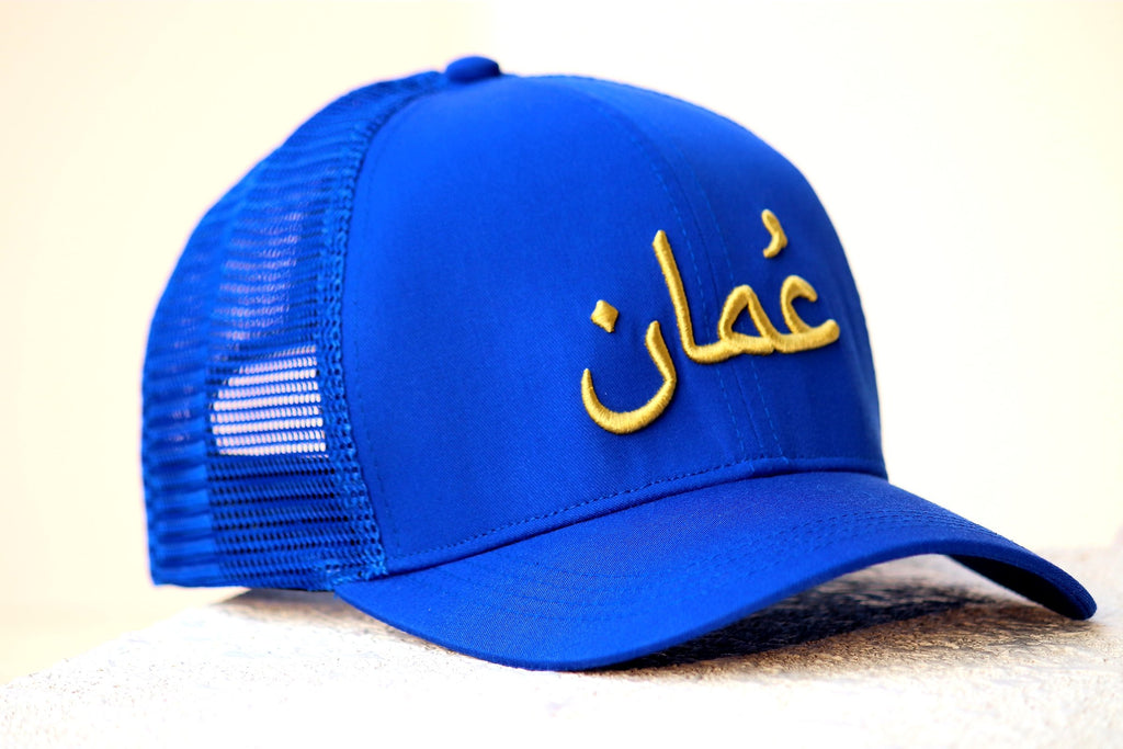OMAN Trucker Cap (Blue)