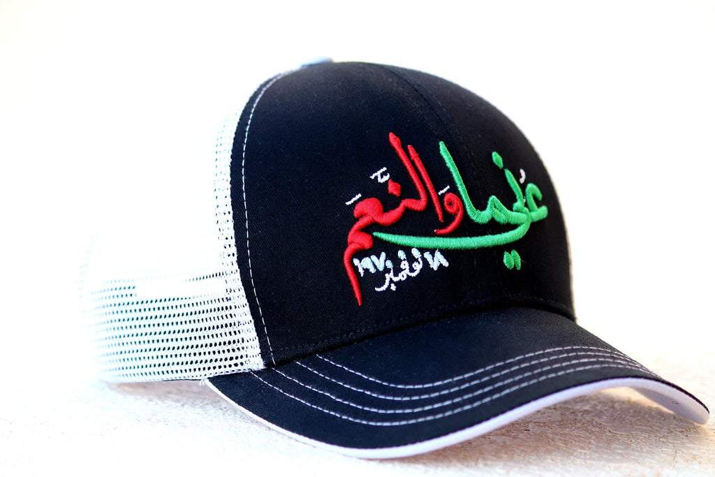 "Omani Indeed Trucker Cap ""Black"""