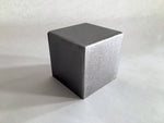"Cube Form - 1"" to 5"" - Crosstree"