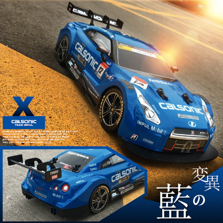 RC Racing Car | Remote Control GTR/Lexus Championship