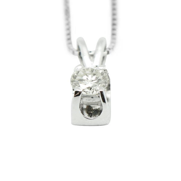 18K White Gold Single Diamond Necklace