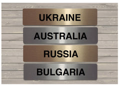 Metal Time Zone Signs to Personalise 20x5cm in Silver, White and Gold