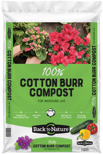Cotton Burr Compost 2 cubic feet