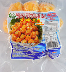Vegan Crab Meat Ball (250 g)