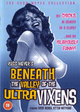 Russ Meyer's: Beneath the Valley of the Ultravixens