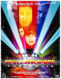 SpaceDisco One (2007 DVD-r)