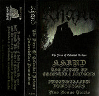 Khand - The Fires Of Celestial Ardour, Interstellar Dominions, bonus tracks - CS90