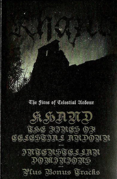 RS02 - Khand - The Fires Of Celestial Ardour, Interstellar Dominions, bonus tracks - CS90