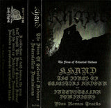 RS02 Khand - The Fires Of Celestial Ardour, Interstellar Dominions, bonus tracks - CS90