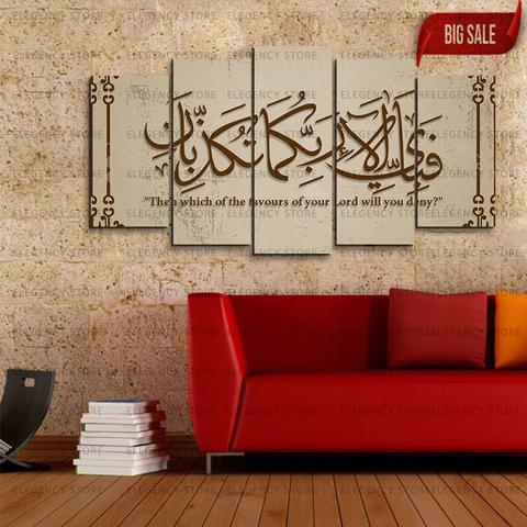 5 pcs Islamic Wall Frame (FABI-015)