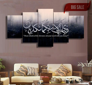 5 pcs Islamic Wall Frame (FABI-001)