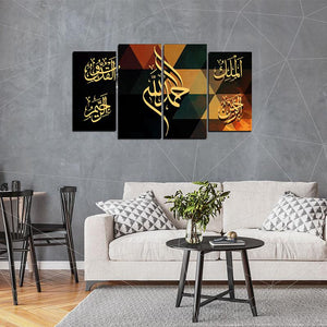 4 PCS Islamic Wall Frame (Ajwk15-026) (4x2ft)