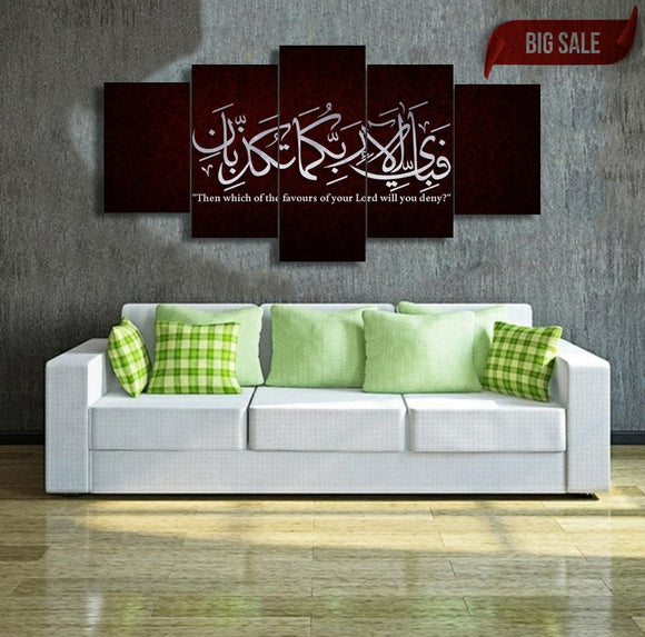 5 pcs Islamic Wall Frame (FABI-002)