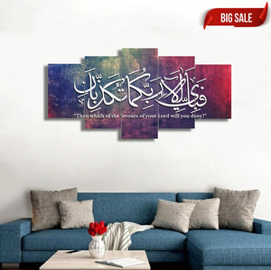 5 pcs Islamic Wall Frame (FABI-007)