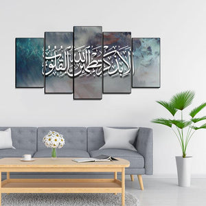 5 PCS Islamic WallFrame (Ajwk15-090)