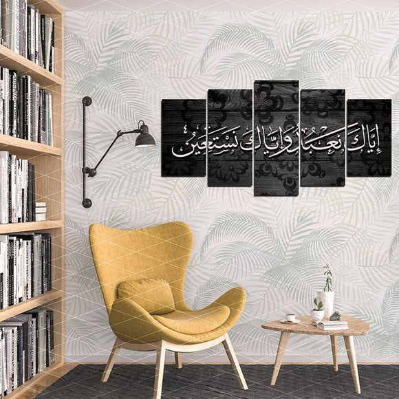 5 PCS Islamic WallFrame (Ajwk15-092)
