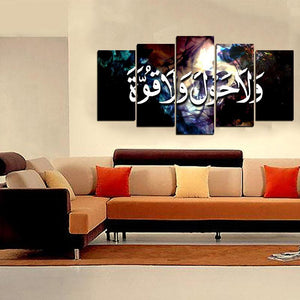 5 PCS Islamic WallFrame (Ajwk15-094)