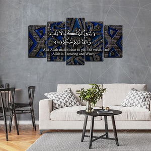 5 PCS Islamic WallFrame (Ajwk15-096)
